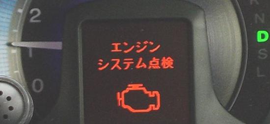 車のトラブル こんなことはお任せください。